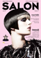 SALON HAIR MAGAZINE N.170